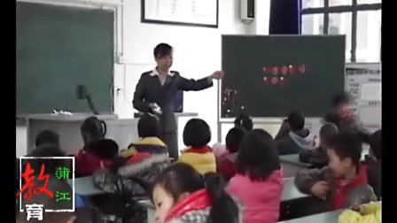 小学二年级主题班会《爸爸、妈妈我爱您》课堂实录与教师说课视频