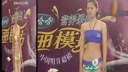 2010《美丽模坊》赛区淘汰很残酷 刁蛮韩姨难取舍