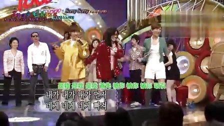 挑战千曲_100516_SBS_少女时代-_Sunny.Tiffany_CUT【韩语中字】
