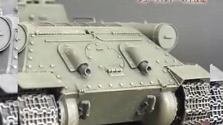 模型制作大师-S2E07