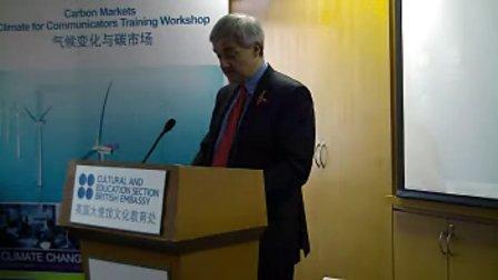 气候大臣Chris Huhne与中国记者座谈时的发言