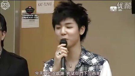 20100701【Mnet.MCountDown】KAT-TUN part(缺Jin)