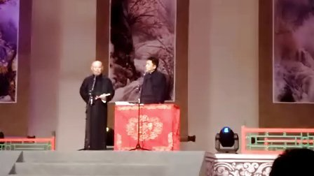 郭德纲 人民大会堂2010.flv