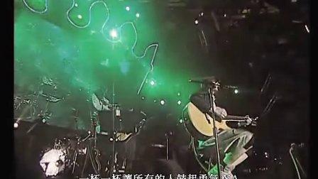 萧敬腾  -  王妃 Live巡回演唱会