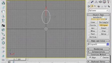 3dmax室内设计0MM03_03