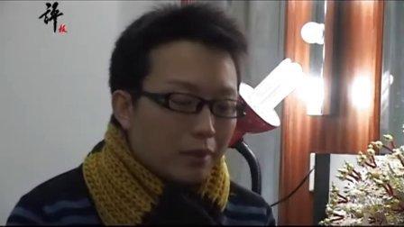 香港中国新闻评报采访李玉刚