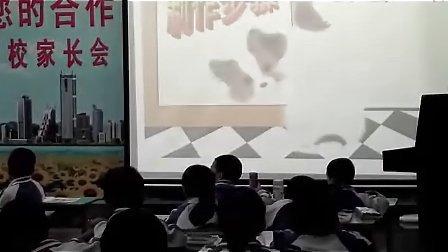 小学一年级美术优质课视频展示《哈哈镜笑哈哈》岭南版方老师