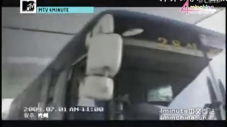 【4MinCN字幕组】MTV_4minute_E02(4minute出道系列)