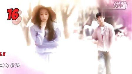 2010-11-17 韓國單曲排行榜前30強 KPOP 50
