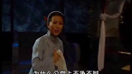 黄梅戏《风雨丽人行》3