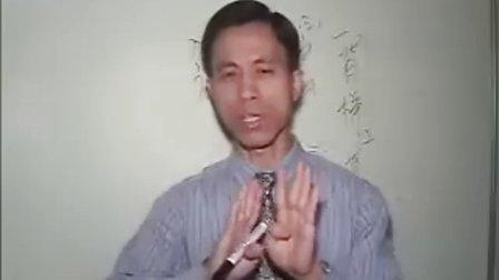 完整阳宅师资课程(大汉易经函授学校)31
