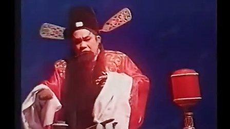 潮剧《血溅乌纱》全剧 黄明强 姚雪瑛等演唱 潮阳县潮剧团