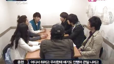 [Mr.CNBlue]100303.Mnet.CNBLUETORY.E4[TV版]