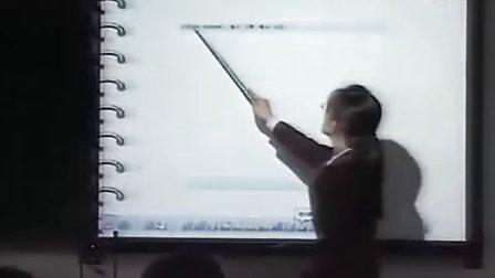 小学二年级数学优质课展示《认识分米和毫米》陈老师北师大版