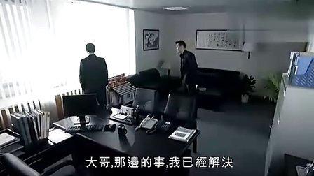 蝸居(高清TV粵語版)Ch.29