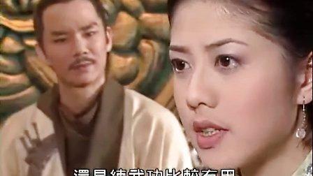 青龙好汉2003  03