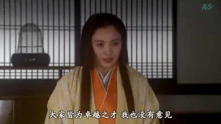【視頻】日劇(大河劇)『寧寧~女太閤記(2009年)』EP02(仲間由紀惠)相关的图片