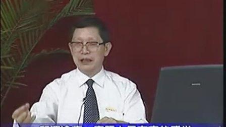 09《中医诊断学》问汗(二)、三问疼痛
