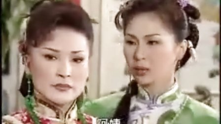 青龙好汉 29.mp4