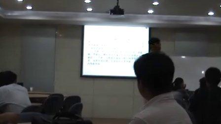 质量培训网质量专家金舟军上汽集团DFMEA培训视频