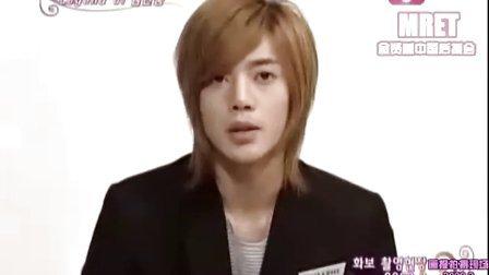100420 Legend of Kim Hyun Joong金贤重传奇 4 6