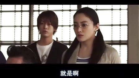 【玥】【日影】ごくせん THE MOVIE   极道鲜师电影版 传奇日剧华丽落幕