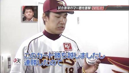 [TV] 20100411 Going! SportsNews (33m28s)无字幕