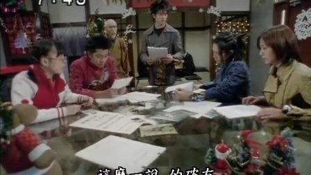 【DVD】爆龙战队 41-44