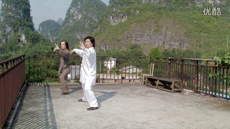 Master Henry and Dominic practising Chen tai chi
