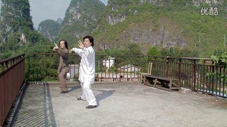 Master Henry and Dominic practising Chen tai chi