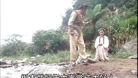 青龙好汉2003  11