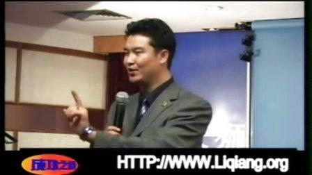 :演讲与口才讲师培训01 时代光华营销销售培训课程移动商学院讲座