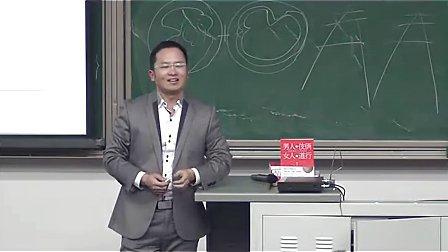 恋爱培训进北大--情感教练赵永久先生主讲