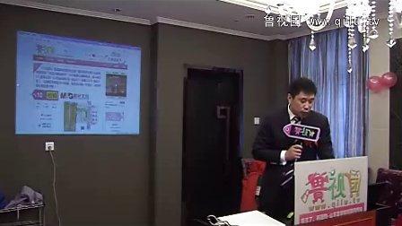 鲁视团 www.qilu.tv 山东首家视频团购网站,开业庆典视频