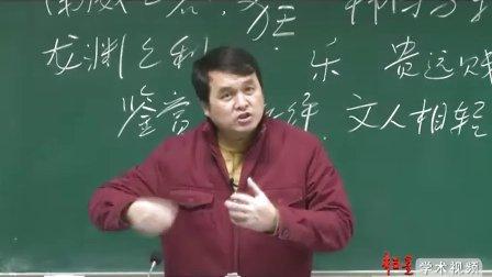 (李建中)文心雕龙.知音(三)