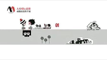 上海动漫店,在上海开动漫店,上海开动漫店赚钱吗