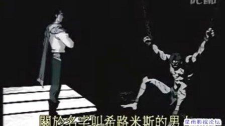 【亚尔斯兰战记】第05集