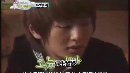 100303.SHINee[中字]Hello Baby Ⅱ E07