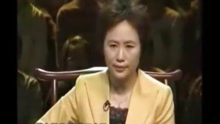 贺娟-师说-体质养生08