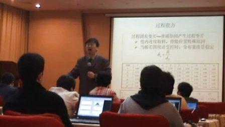 质量培训网专家金舟军上海供应商管理质量培训视频SPC过程能力指数
