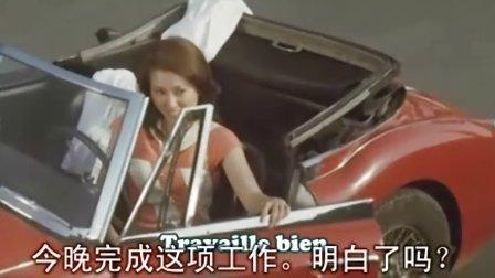 鲁邦三世真人电影_念力珍作战 (中文字幕)