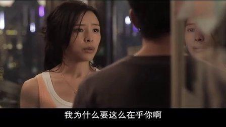 4夜奇谭之爱在微博蔓延时(上)