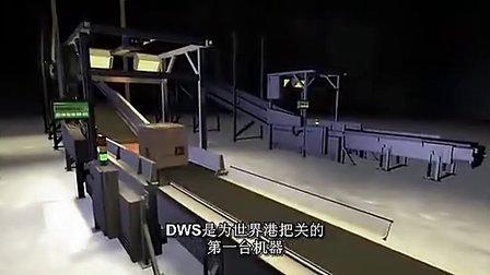 超级工厂-UPS快递 标清