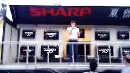 夏普液晶电视全国巡回演出 重庆—万州站
