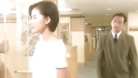 卫斯理传奇1998  22