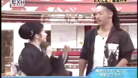 - EXILE HOUSE - No.13 090711 藤あや子