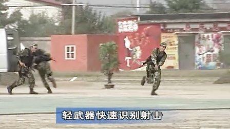 武警天津总队2009反恐演习