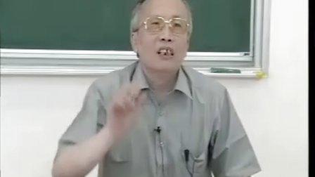 哲通论7.1