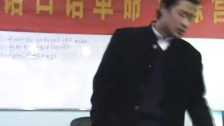 南京西点英语精华演讲分享