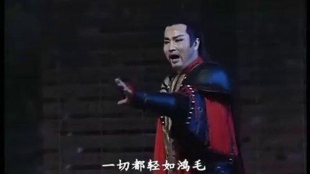 黄梅戏《霸王别姬》4